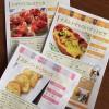 女性心をくすぐるかわいいデザインのレシピには 知って嬉しい情報が満載でした!