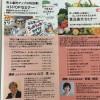 初受講!コトPOPセミナー&食品表示セミナー in 大阪