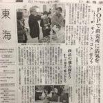 日本農業新聞に真面目そうに指導しているぼくの写真が載っていました(笑)