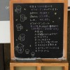 女子が1人でも呑めそうなカフェのビヤガーデン黒板POP!