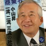 この本、1300円って高い?