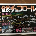このPOPで菓子パン2日間で200個完売だって~!!
