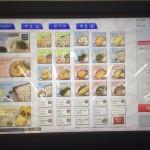 ここでもインバウンド!?自販機の多国語対応!