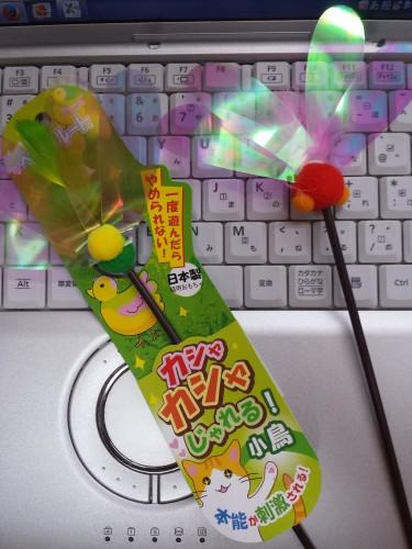 20150719_161108