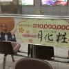 迷ったらコレ!ゼロの多さに大人気ぶりがわかる今旬の大阪土産!