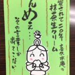 コトPOP勉強会スペシャルワークdayは盛り上がったなぁ〜(^^)