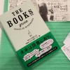 POPコピーに役立つ本と大好きな本について