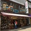 中華街にある元気な筆文字POPのお店とは?