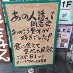 郷愁漂う胸にジンジンPOP~!!