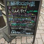 『幸せ』と『感動』をお届けするお米屋さん!!の店内は手書きがいっぱいだった(^^♪