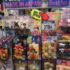 インバウンドPOP、実は日本人には気づかれにくい?!