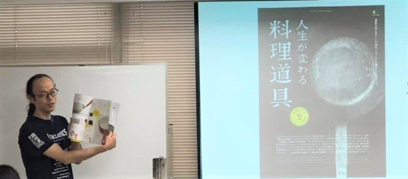 飯田屋さんの講演